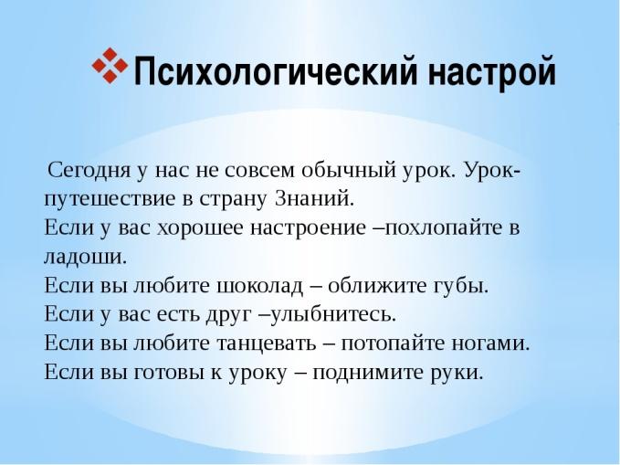 hello_html_m573a7777.jpg