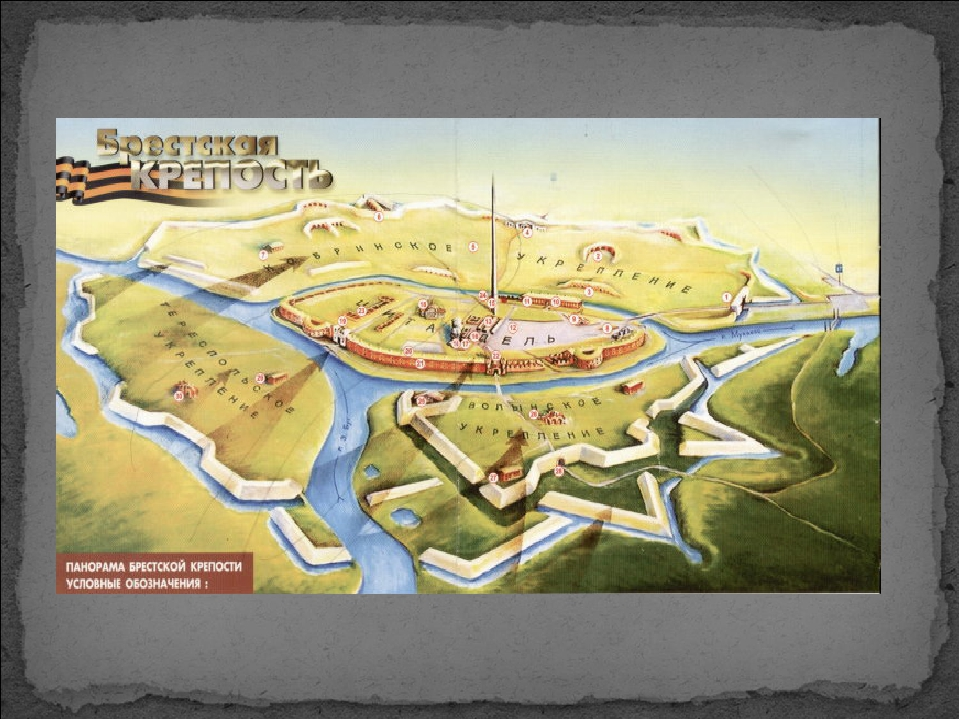 закрытых городов детальная схема с фотографиями брестской крепости старослужащих, которые