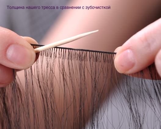 Как сделать накладные волосы видео