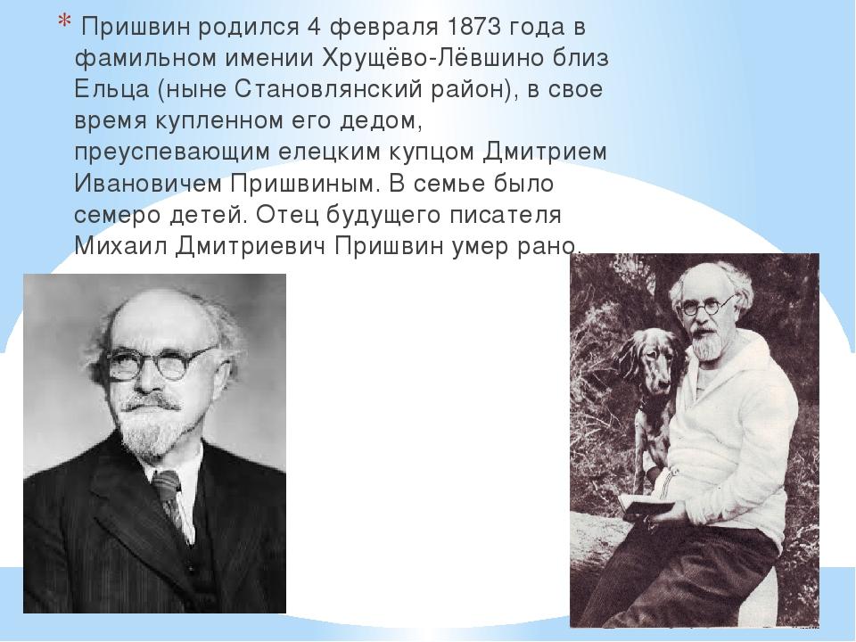 Анна михалкова актриса биография фото ее муж адрес, приветственный