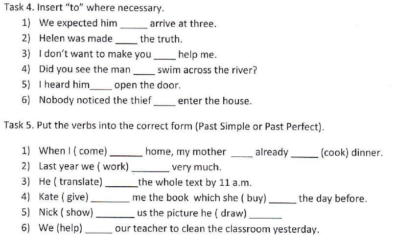 Итоговая лексико грамматическая контрольная работа О В Афанасьева  hello html b5a5e26 png