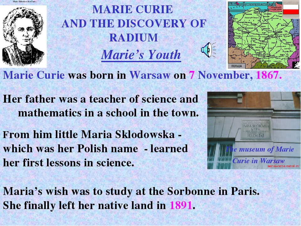 short essay on marie curie Published: wed, 31 may 2017 marie salomea sklodowska-curie was born on november 7, 1867 in warsaw, poland (borzendowski 2009, 1890) of all the notable scientists in history, she is perhaps the strongest representation of a woman succeeding against all odds to change the field of physics forever.