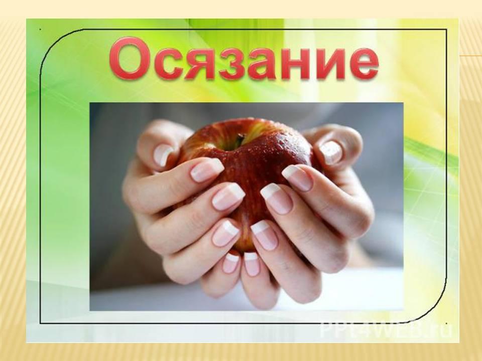 hello_html_4f79f43b.jpg