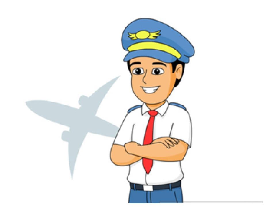 Пилот в картинках для детей