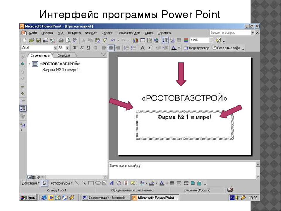 PowerPoint Presentations free to download Teachers and