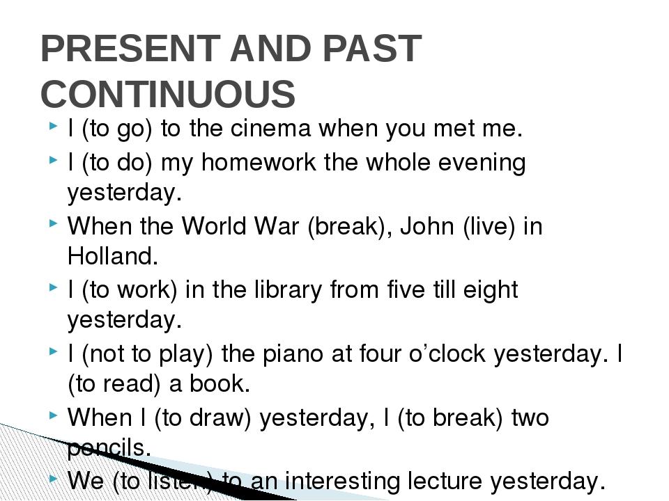 Present simple past simple exercises pdf | Английский в