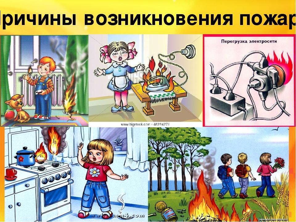 что картинки как избежать пожар ессентуках