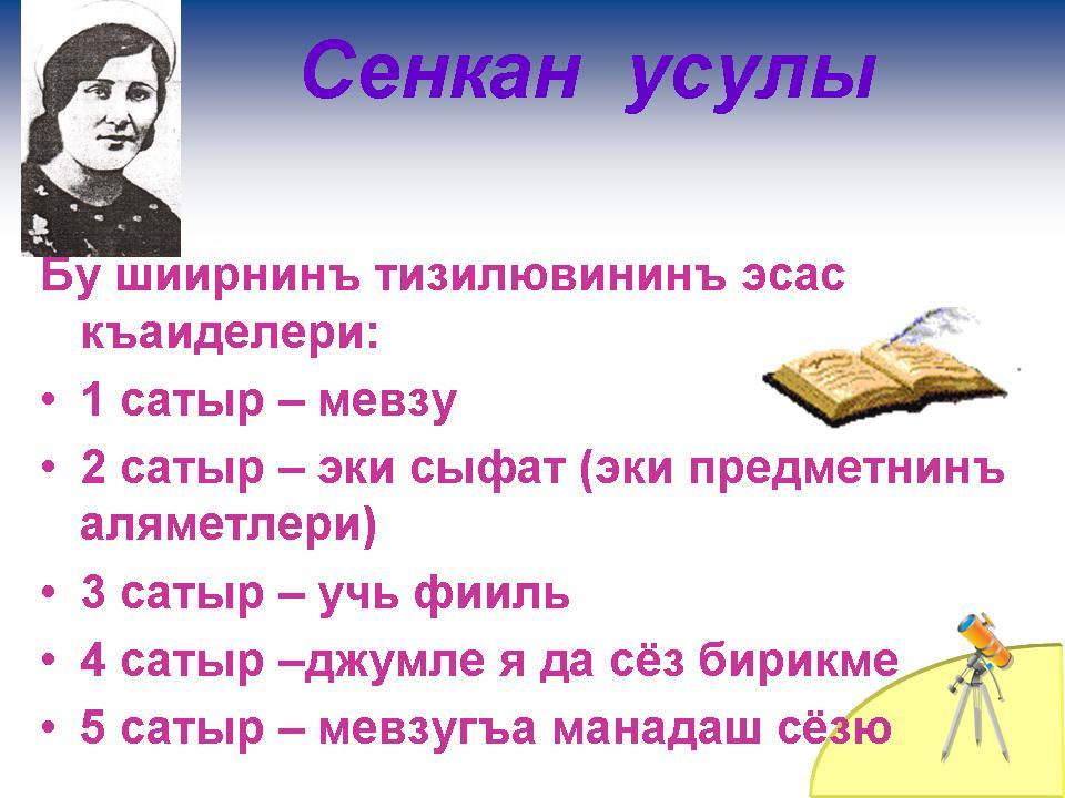 hello_html_m263f2387.jpg