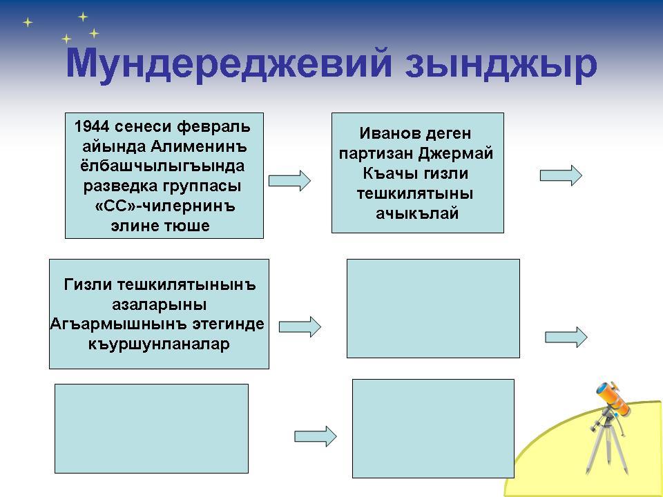 hello_html_m6754b38a.jpg