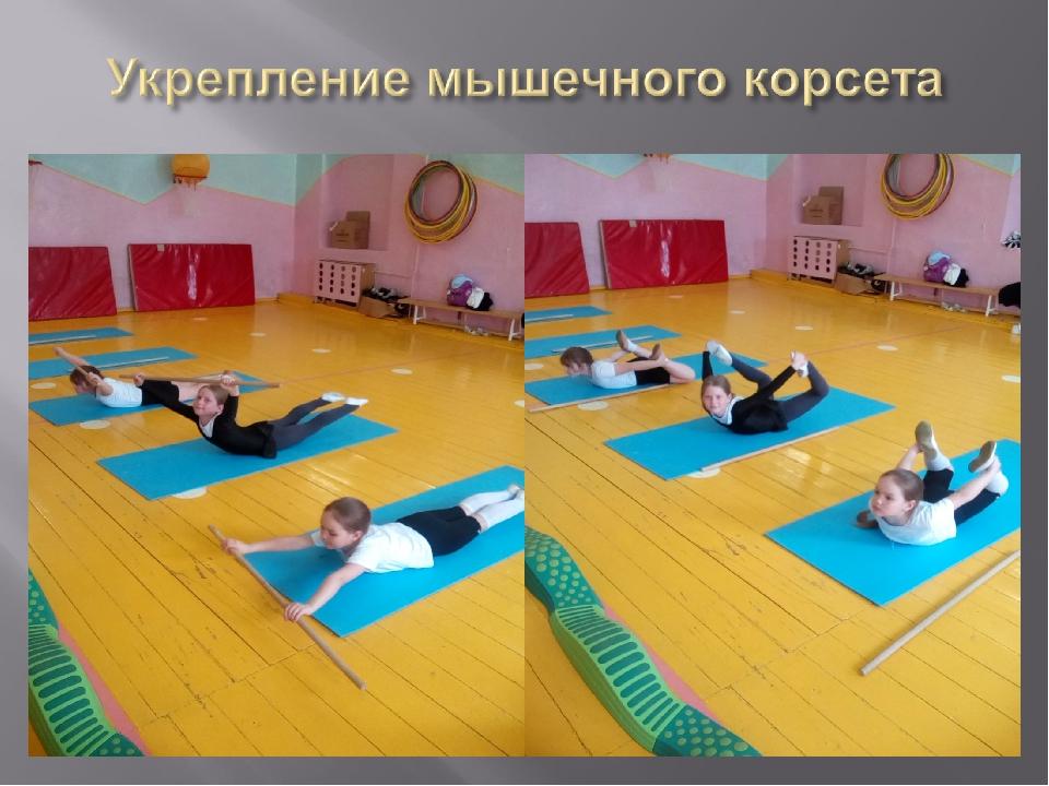 Комплекс из 13 упражнений для укрепления мышц спины необходимо выполнять регулярно.