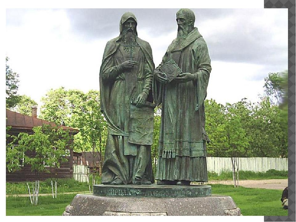 Какую почетную должность занимал Кирилл при церкви Папы Николая 1 Великого? В...
