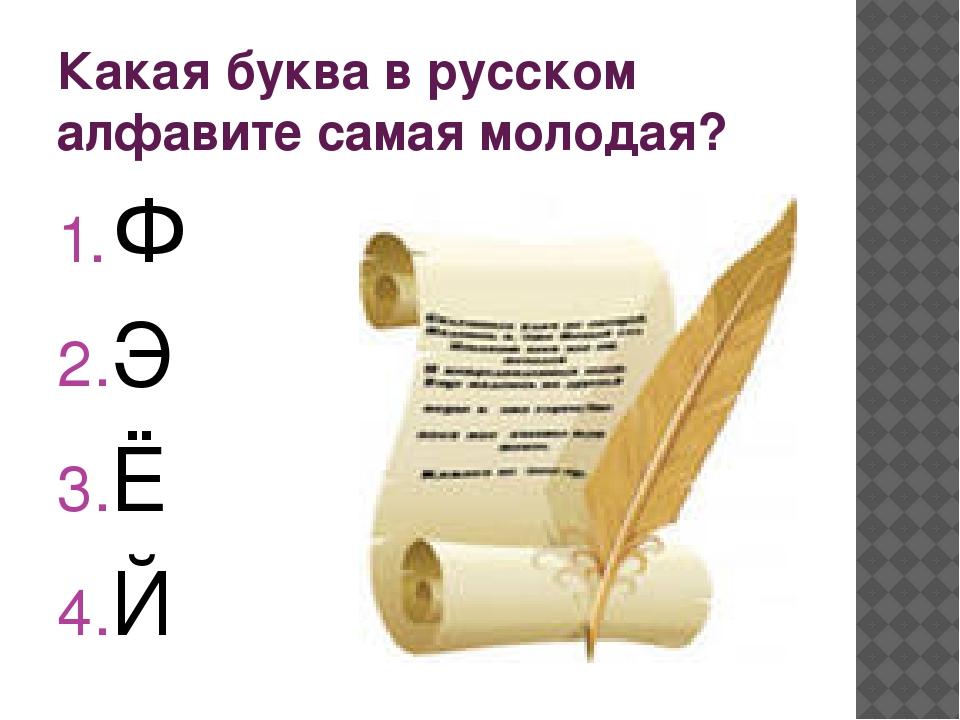 Какого числа не было в древнерусском языке? Тройственного Единственного Множе...