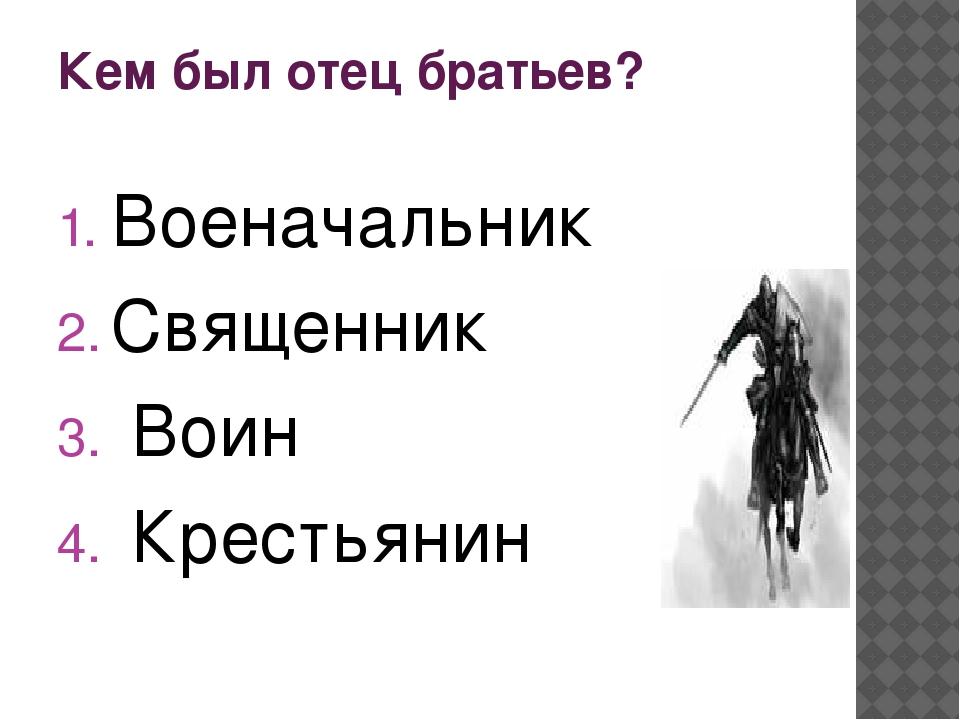 Какой буквы сейчас нет в русском алфавите? Аз Буки Како Омега