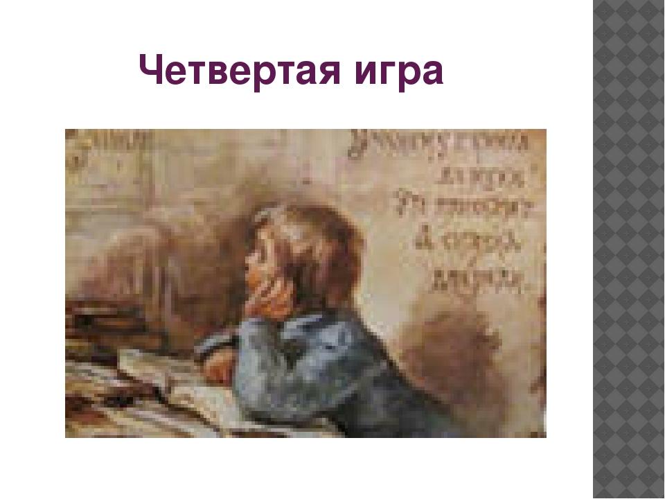 В каком городе родились братья Кирилл и Мефодий? Афины Солунь Константинополь...