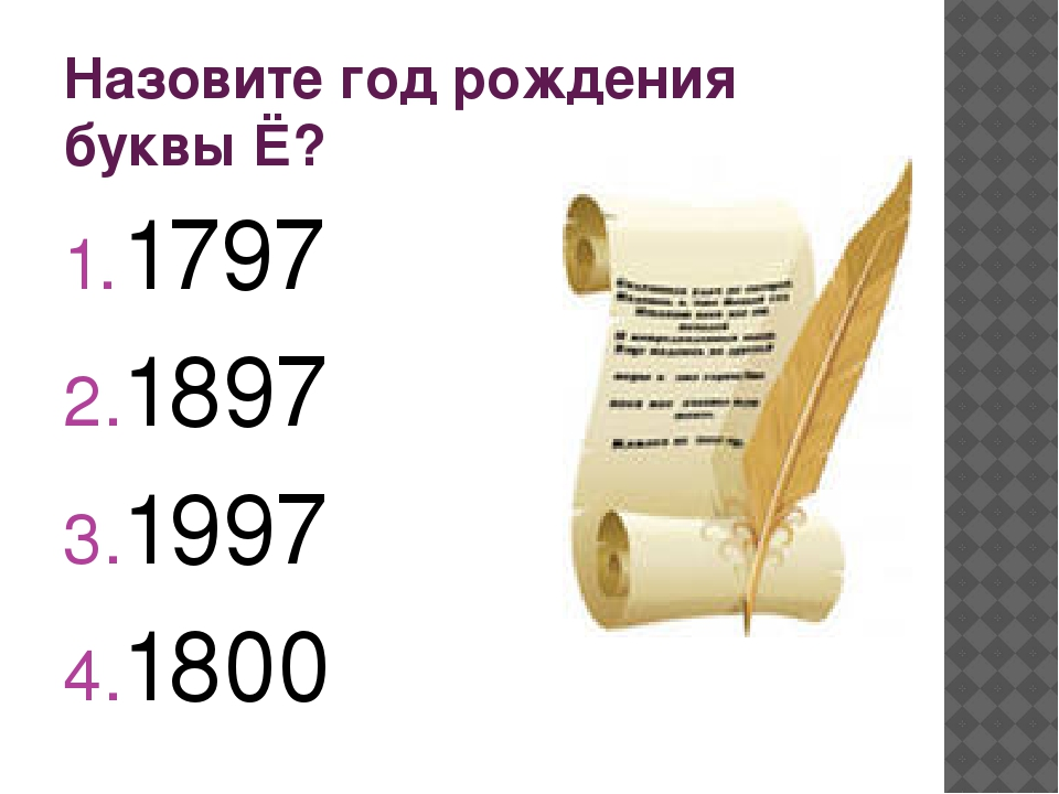 Кого считают основоположником русского литературного языка? Державина Г. Р Пу...