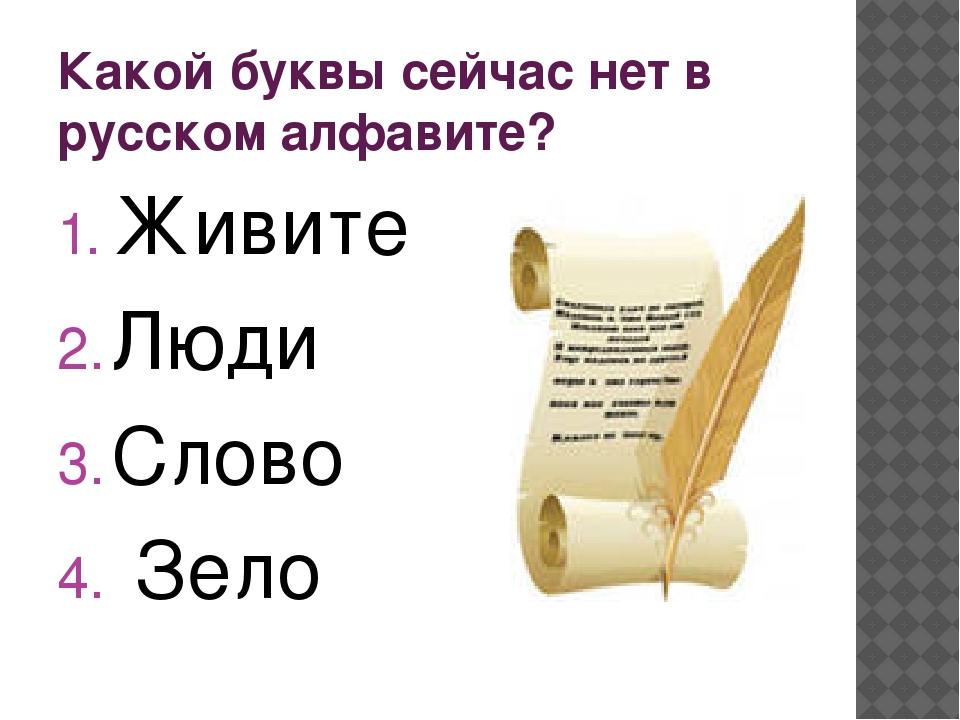 ВТОРОЙ ТУР ДЕШИФРОВЩИК