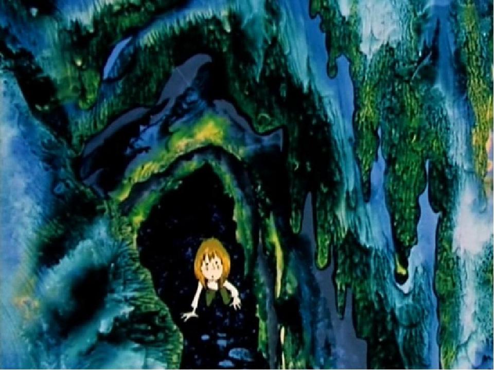 Картинка пещера горного короля для детей