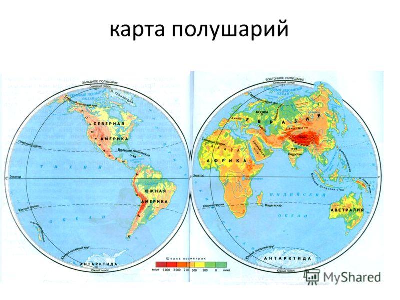 еще картинка полушарий земли с материками выполнен