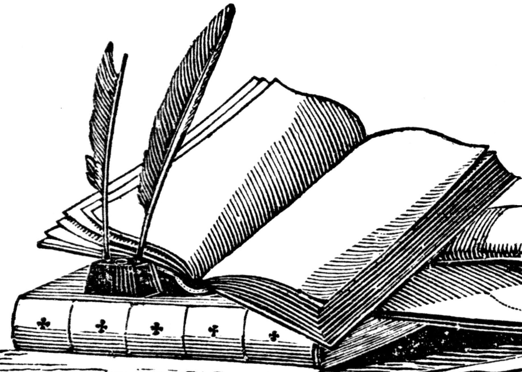 Именем кристина, литературные картинки для оформления
