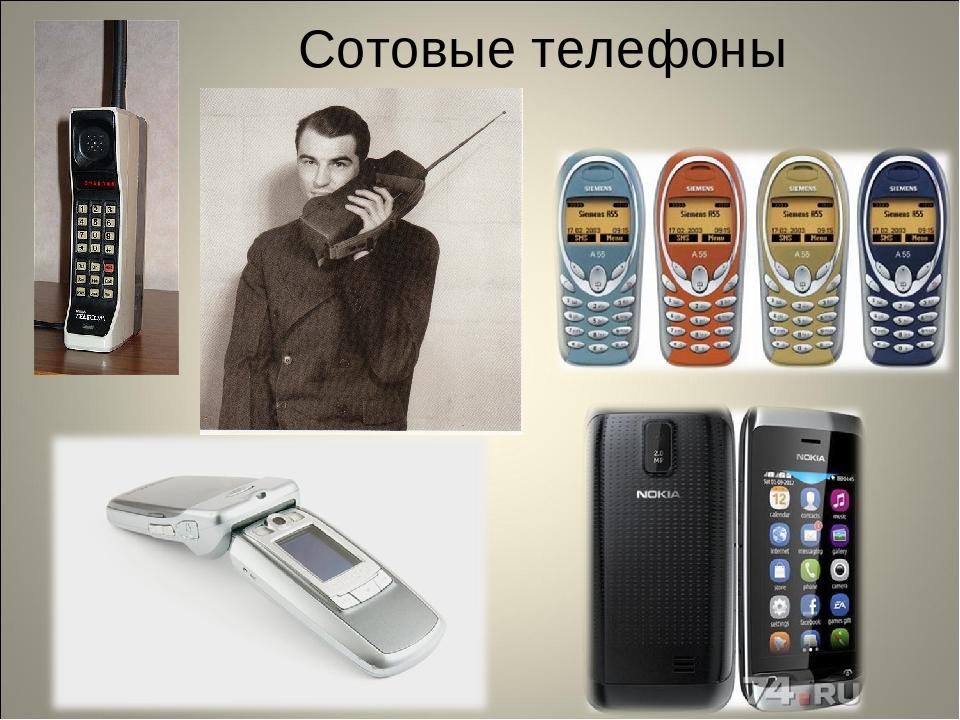 podborka-minetov-mobilnih-telefonov