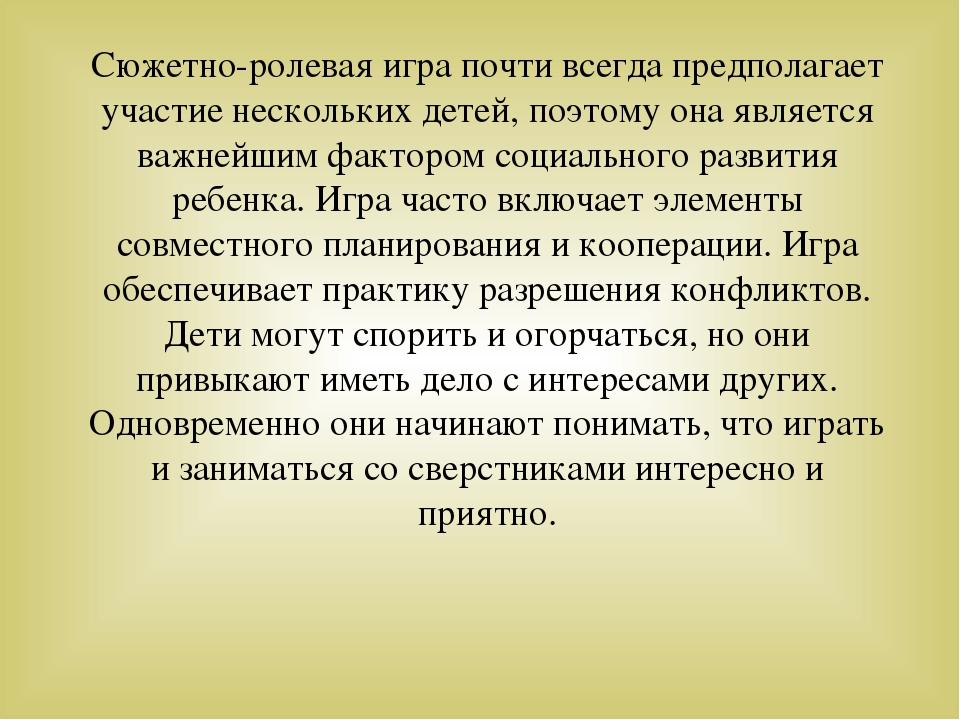 Поэзия ролевая игра скачать игру казаки онлайн бесплатно