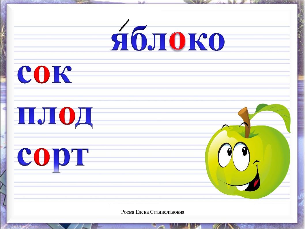 картинки к слову яблоня цвет это тонкий