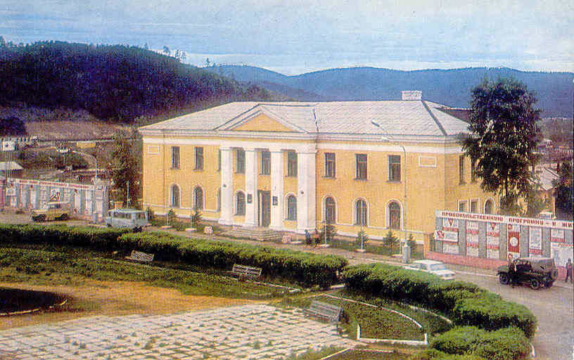 Памятник терке рубин екатеринбург фото никогда возникает