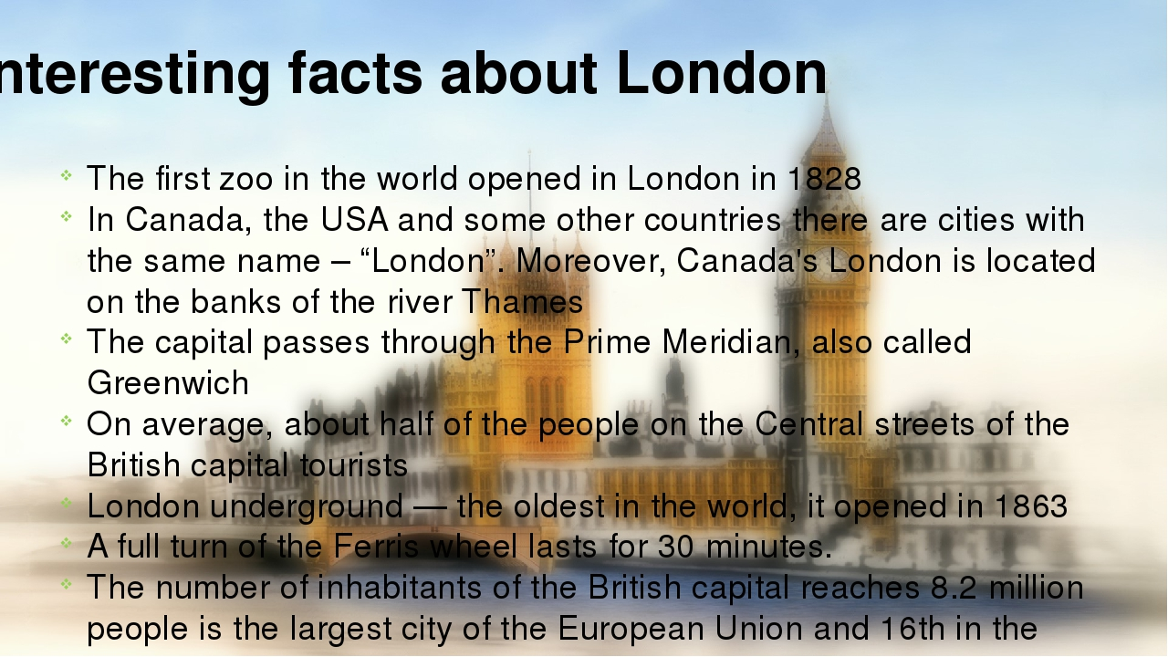 interesting facts about me