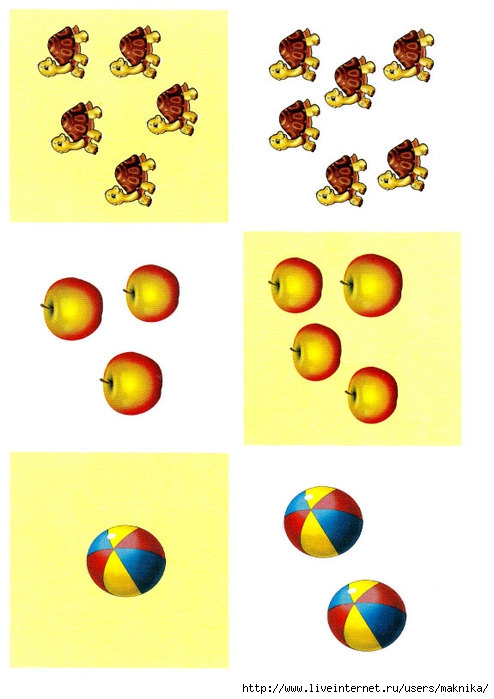Цифра и количество предметов картинки цветные