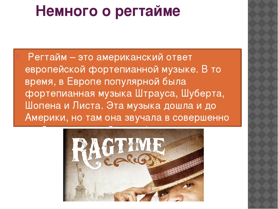 """analysis of ragtime """"ragtime"""" is a loving, beautifully mounted, graceful film that creates its characters with great clarity we understand where everyone stands, and most of the time we even know why."""