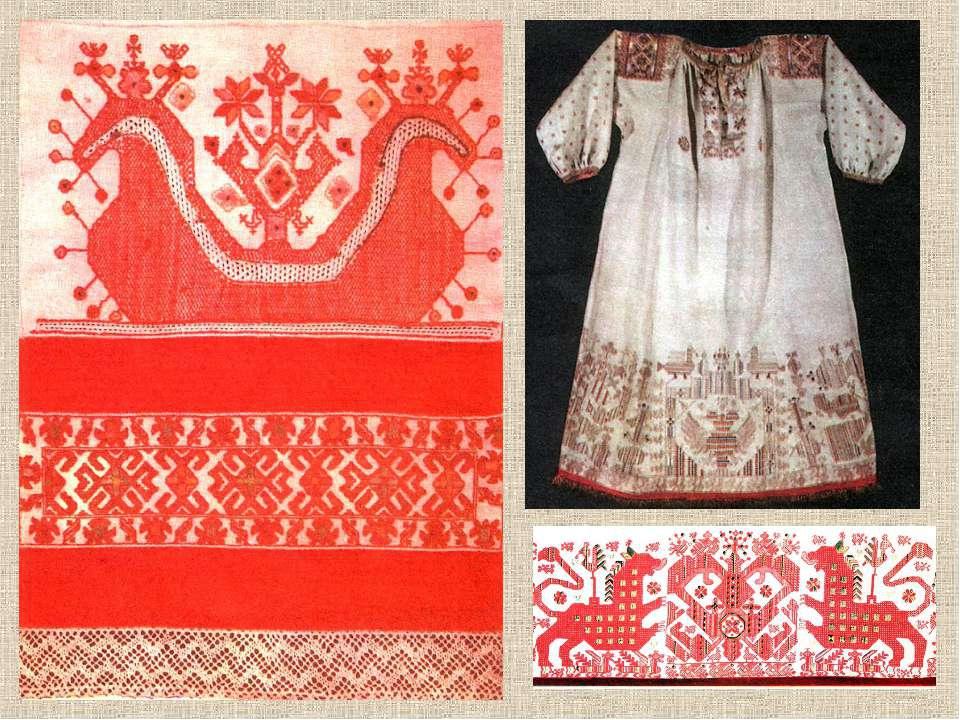 Русская вышивка 13 век 71