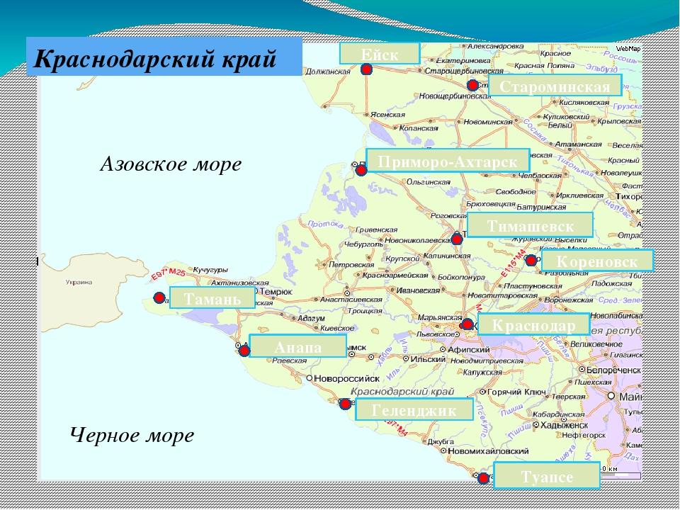 люблю тебя, азовское море отдых карта картинки нужно делать купирование