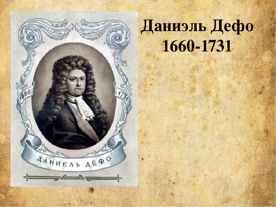 the life of daniel defoe essay Daniel defoe essay  the life of daniel defoe daniel defoe was easily one of the most influential and accomplished english author/.
