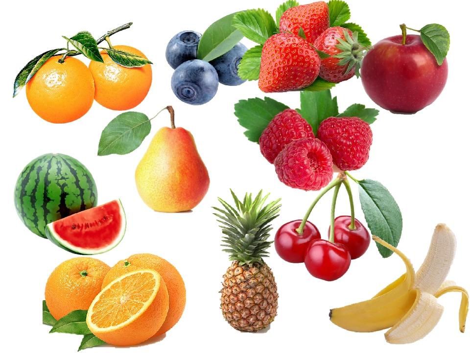 Картинка ягоды и фрукты для детей цветные по отдельности