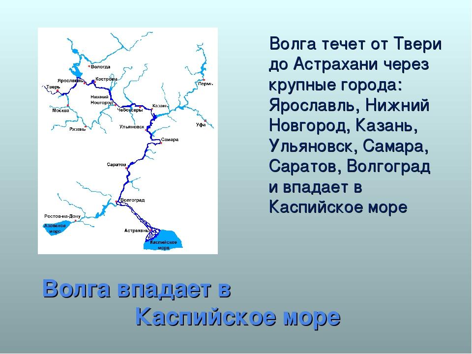 Природа горы реки картинки московский