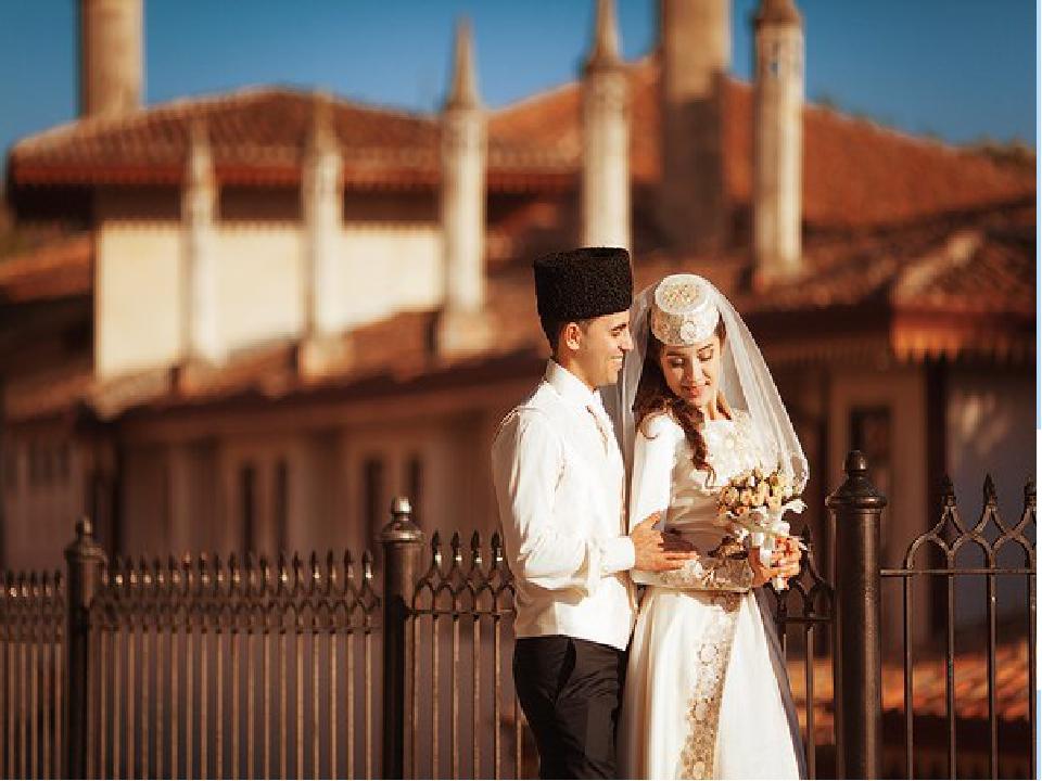 Картинки татарская свадьба, надписью моя