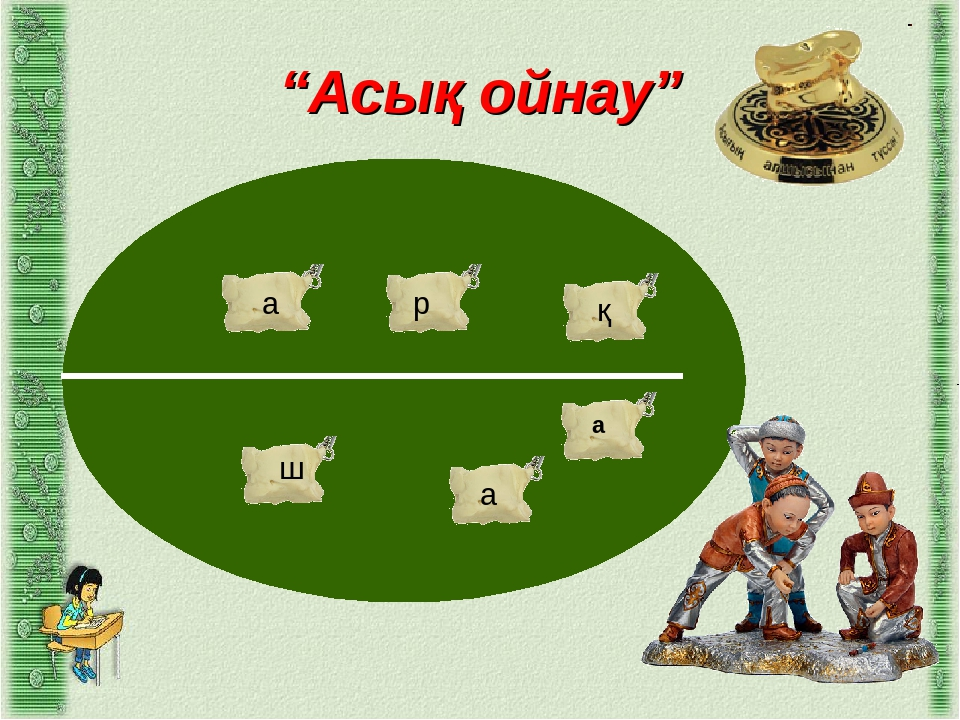 «ВКонтакте» құмарлықтың ойын автоматтары