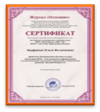 hello_html_m2e068fb9.png