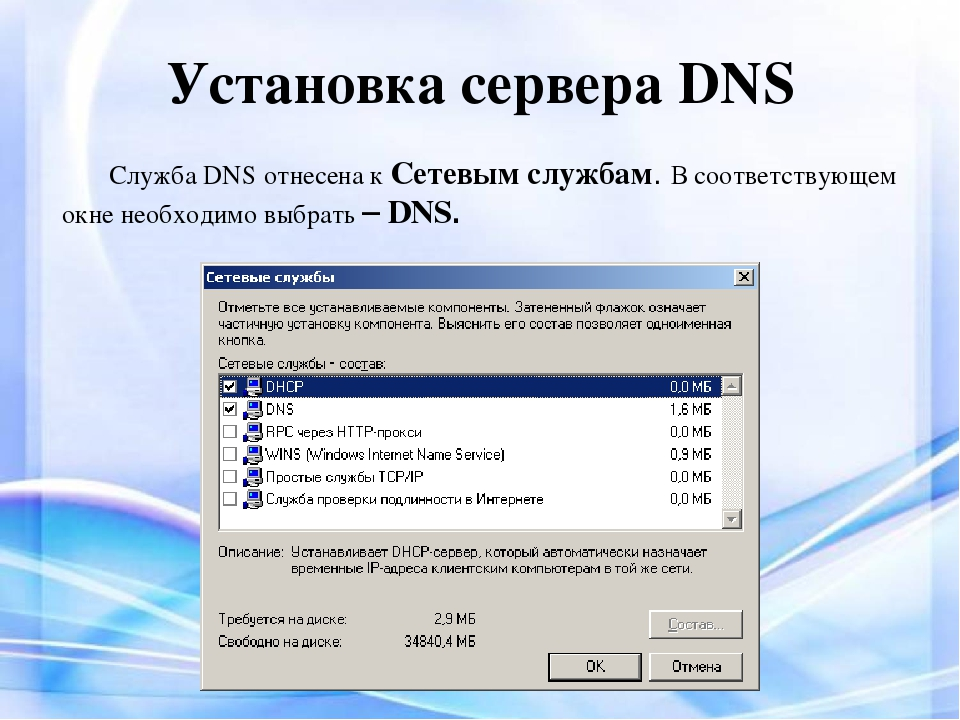 installing servers essay Nt1230: module 4 installing windows server 2008 analysis 41 server analysis 2 after looking at the needs to the president and vice president of the company, i have decided that a maximum of two servers should be used for their figmont, nebraska location.