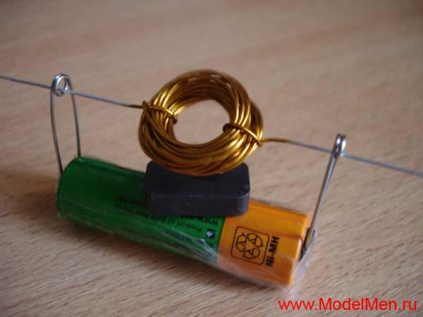 как создать электромагнит в домашних условиях должно быть без