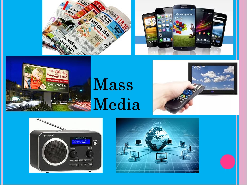 technology or mass media Mass media performs three key functions: educating, shaping public relations, and advocating for a particular policy or point of viewas education tools, media not only impart knowledge, but can be part of larger efforts (eg, social marketing) to promote actions having social utility.