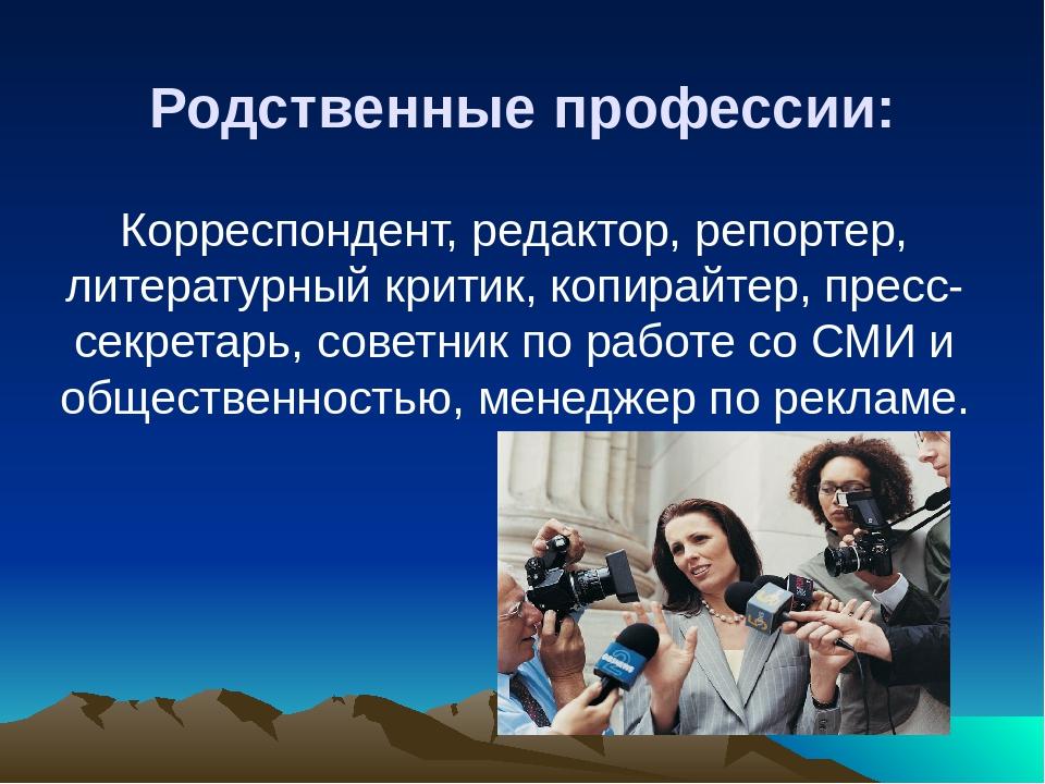 баронов профессия журналист стихи усиленно работал веслом
