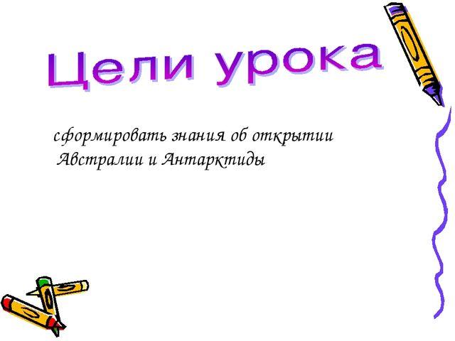 Домогацких алексеевский география 10 класс 1 часть