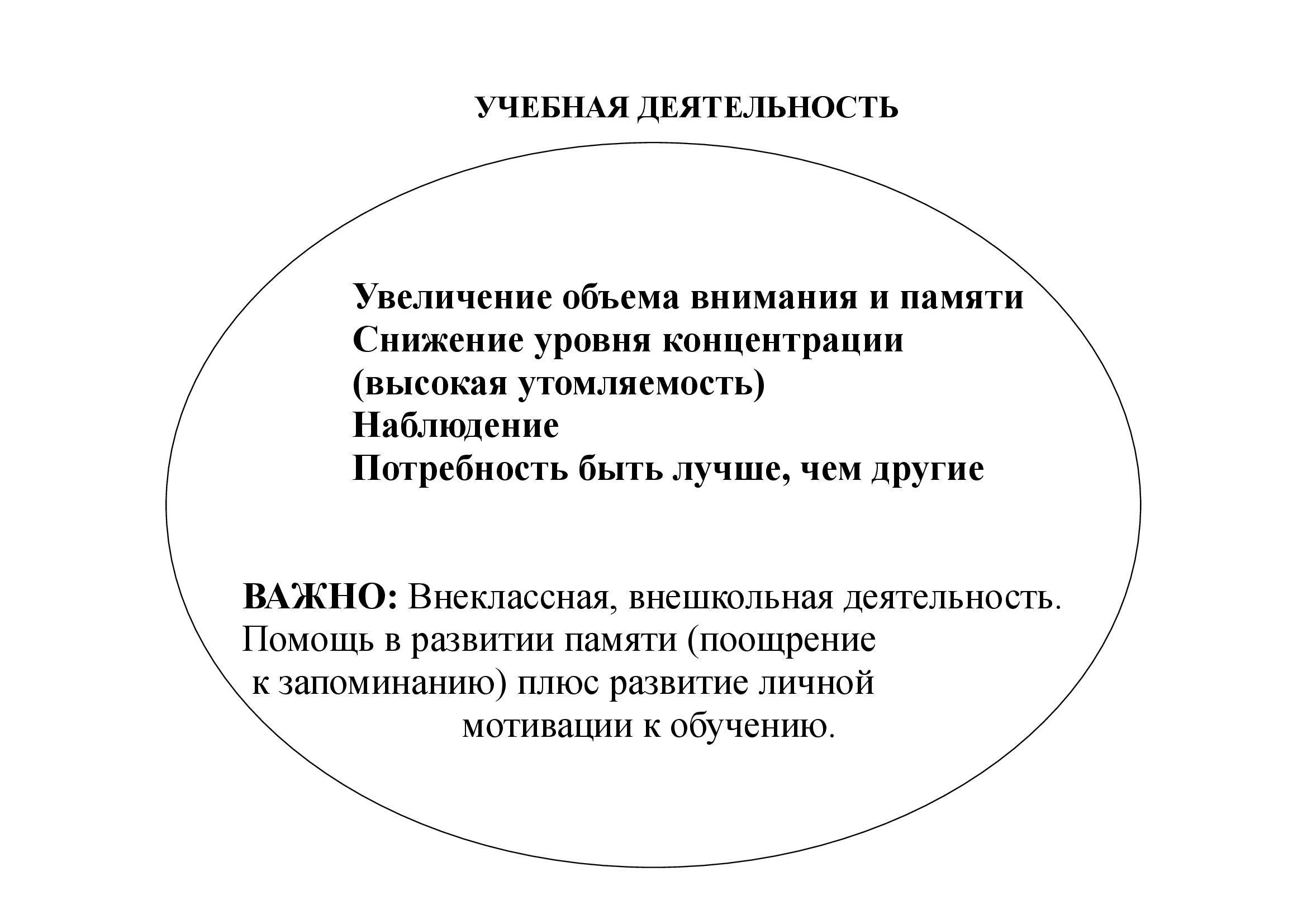 hello_html_m73a723.jpg