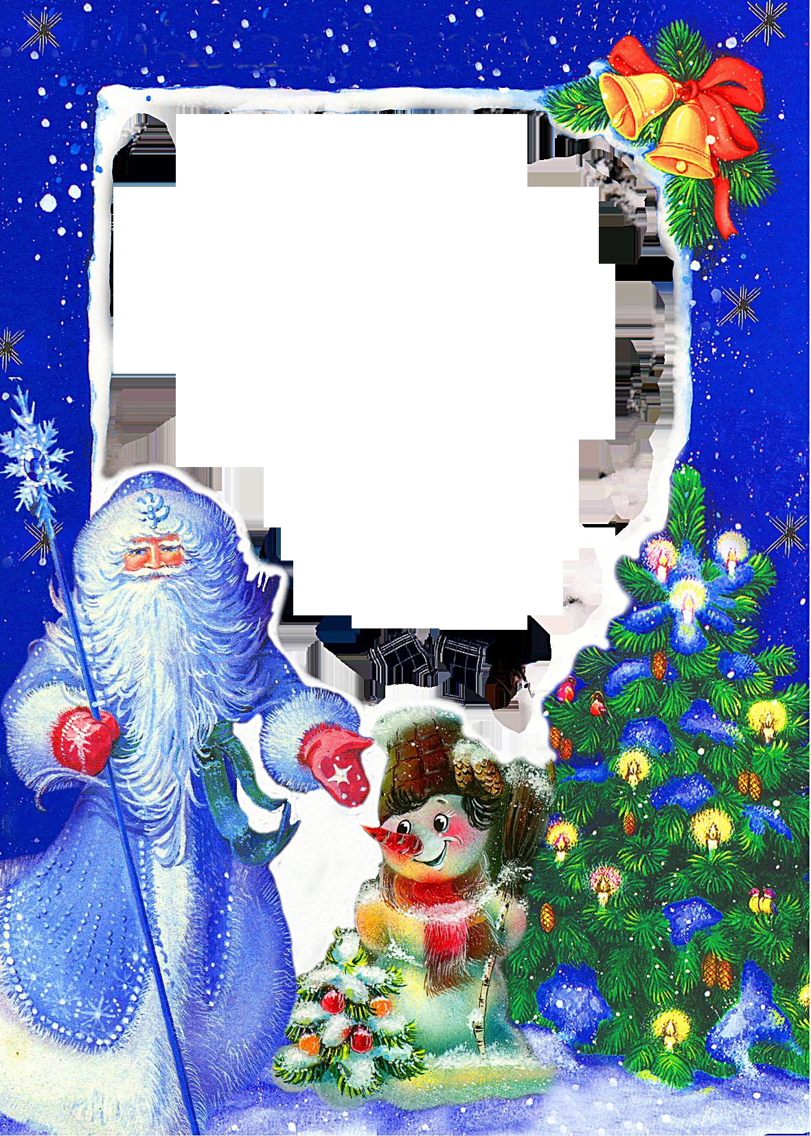 Картинки новогодние стишки про деда мороза
