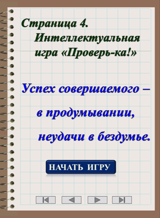 hello_html_359459bb.png