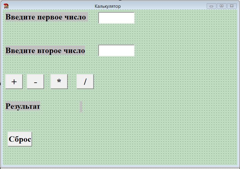 hello_html_5ba6c04c.png