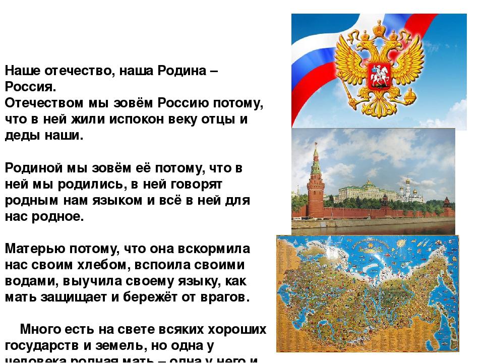напишите открытку другу расскажите главное о своей россии
