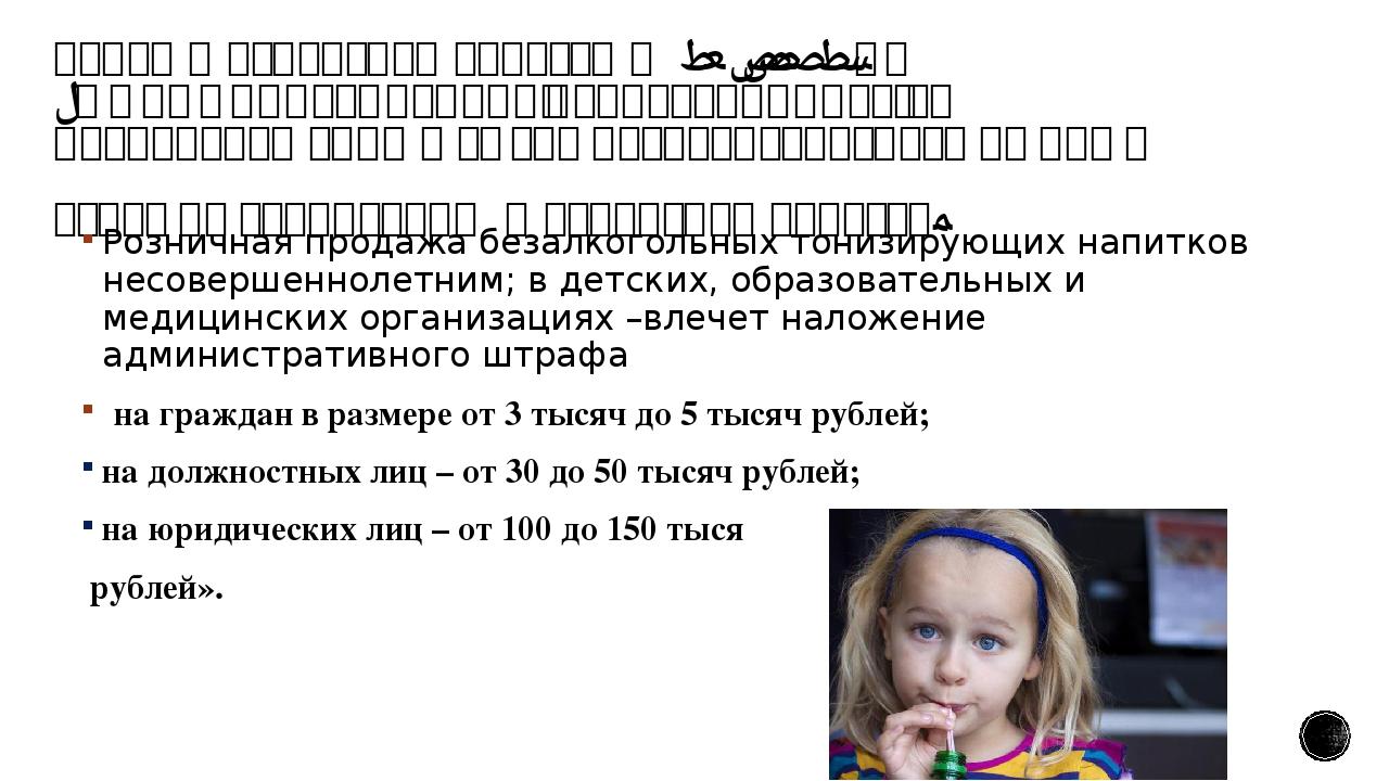 Закон Московской области №39/2013-ОЗ «Об административной ответственности за...