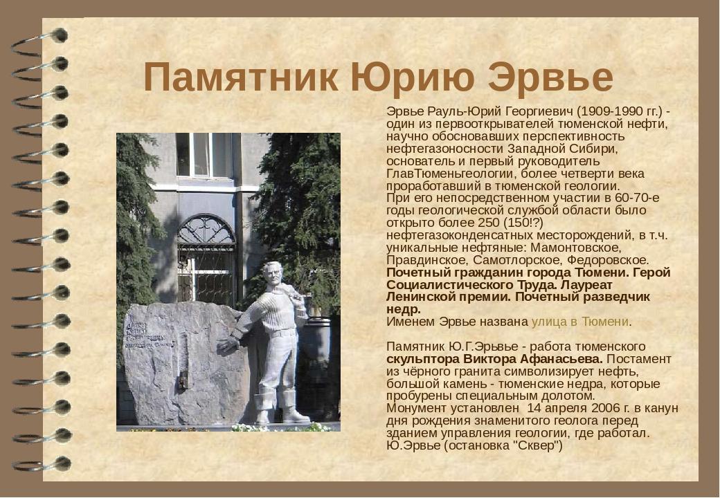 Гранитная мастерская в москве у заводчика цены на памятники в ростове на дону gismeteo ru